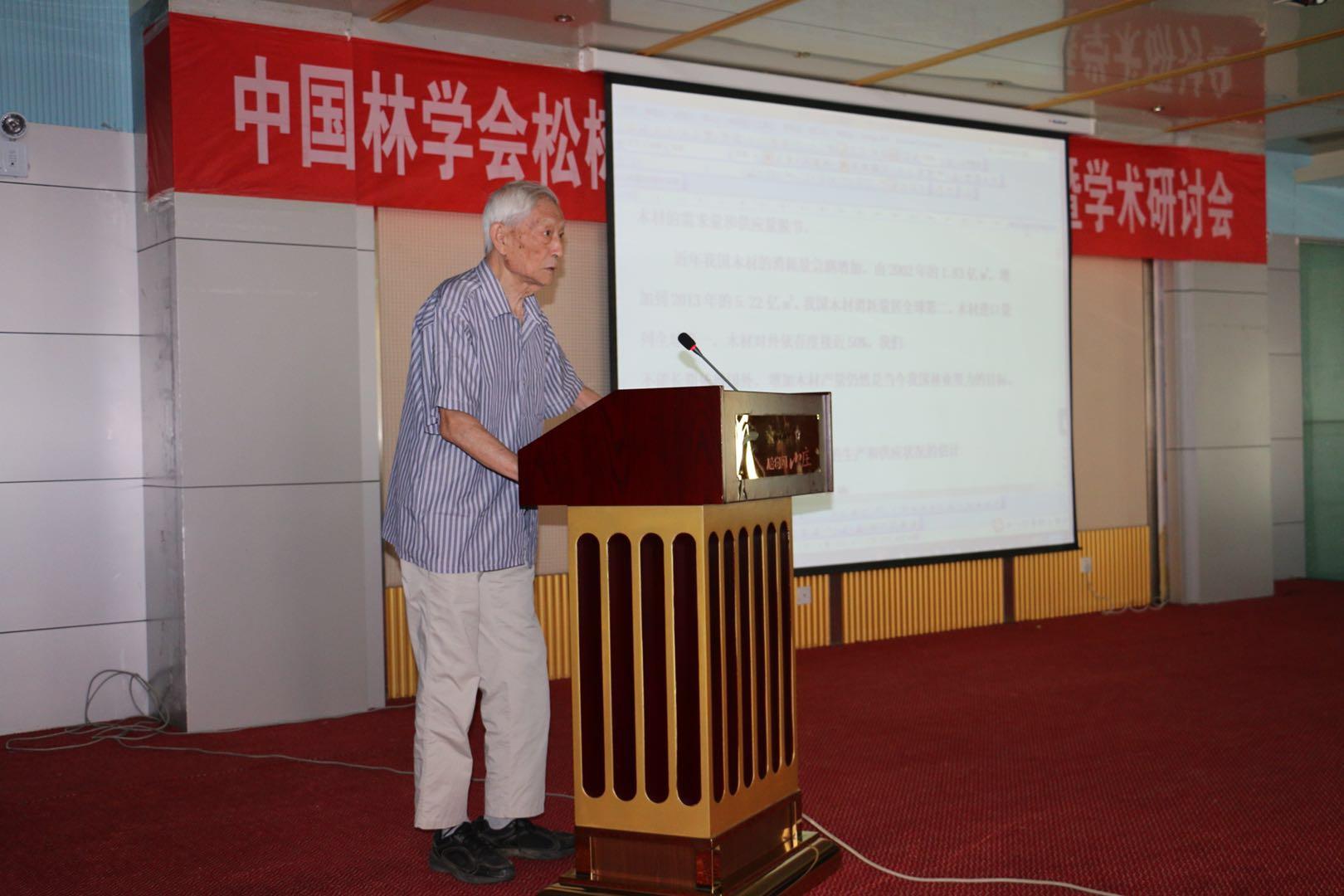 南京林业大学王章荣教授作报告图片