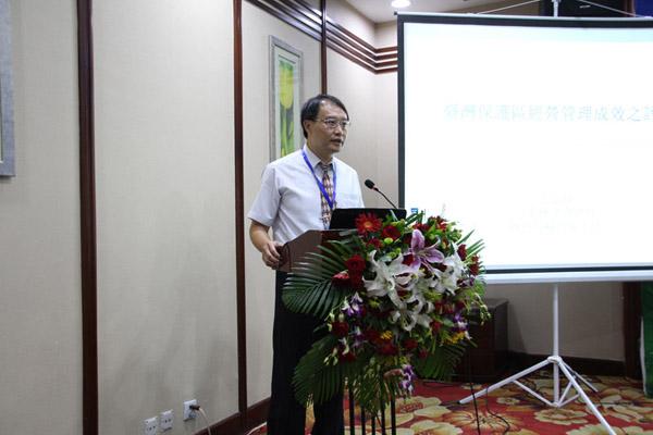 中华林学会会员张弘毅做《台湾保护区经营管理成效之评估》的报告